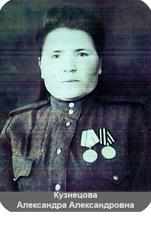 Кузнецова_А. А.