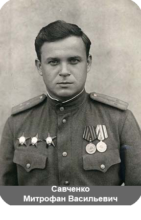 Савченко_М. В.