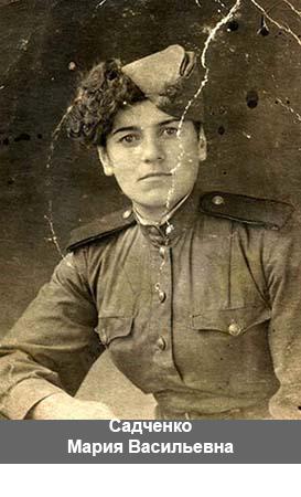 Садченко_М. В.
